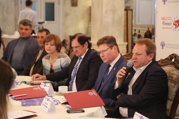 I.G.F. MEETING IN CHELYABINSK - RUSIA